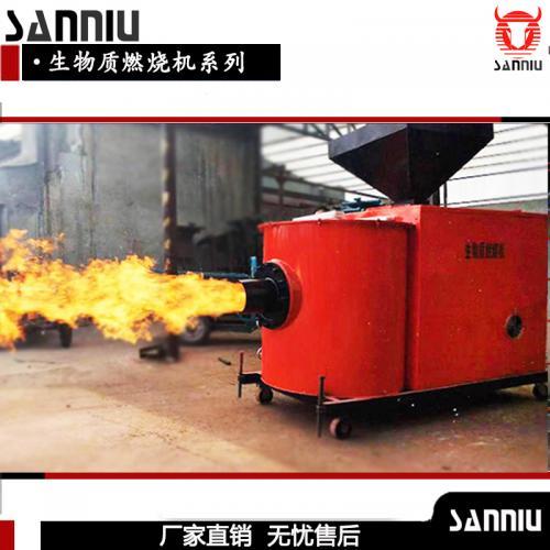 生物质颗粒燃烧机 生物质燃烧器