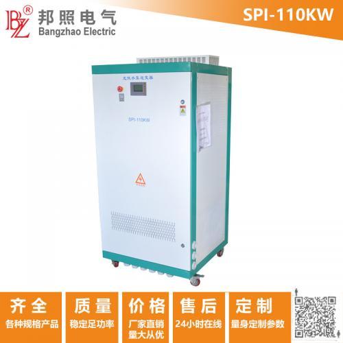 大功率交流水泵专用逆变器