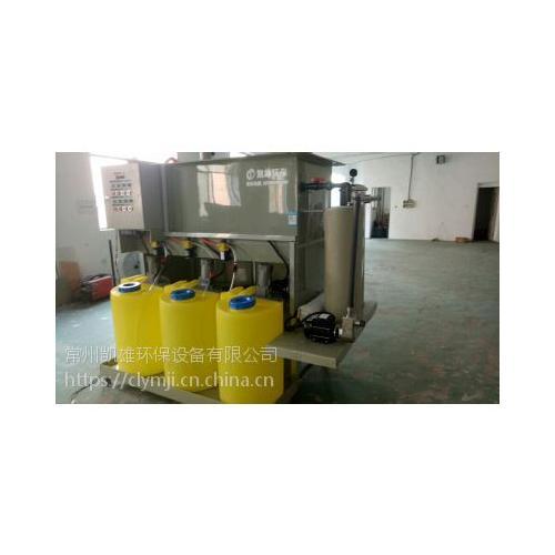 超声波废水处理设备