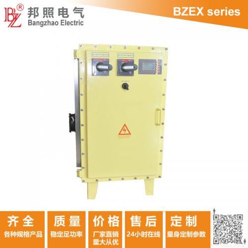 防爆耐腐蚀工频隔离电源