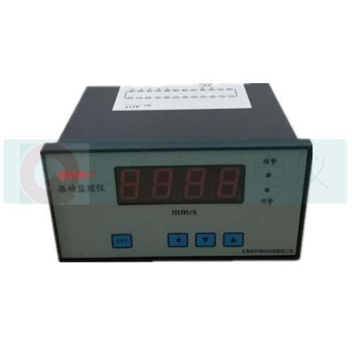 振动监控测试仪