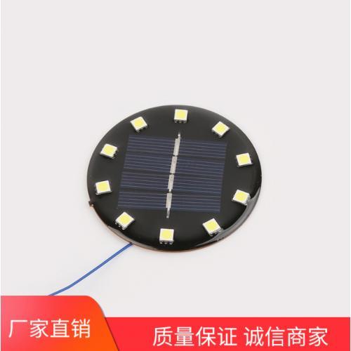 小功能太阳能电池板