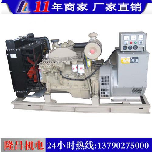120KW康明斯发电机组