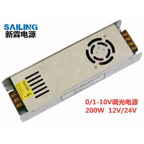 0-10V调光电源