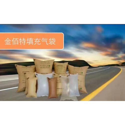 山东青岛集装箱充气袋