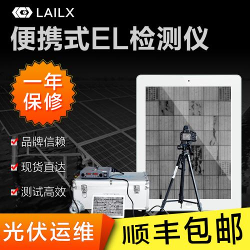 太阳能组件EL检测仪-全自动