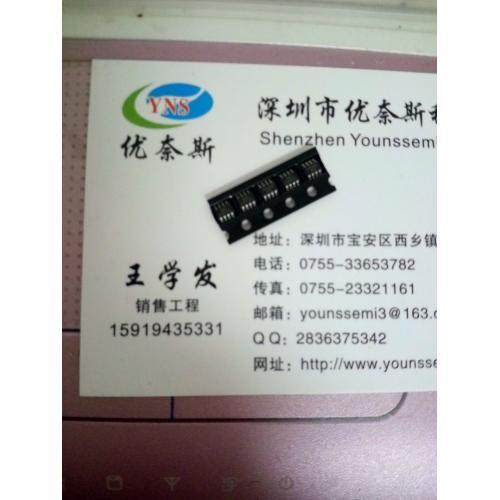 降压模式三节锂电池充电
