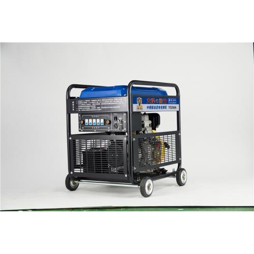250A柴油发电电焊一体两用机