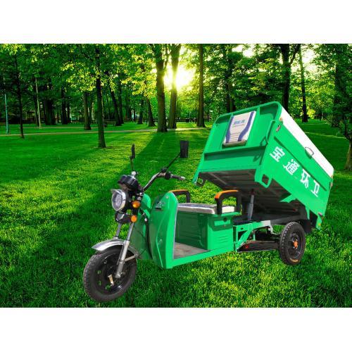 电动三轮自卸垃圾车