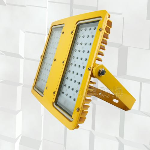 LED防爆燈200W
