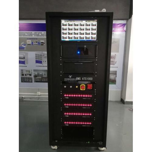 BMS檢測設備