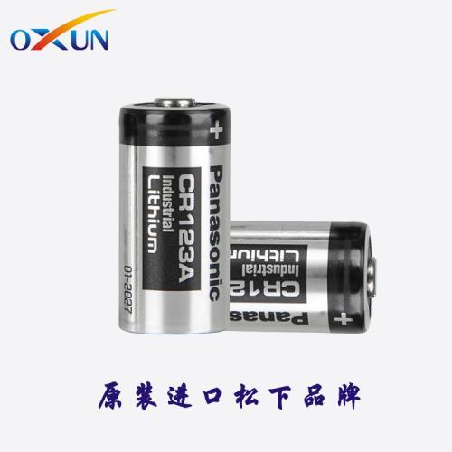 CR123A柱式电池