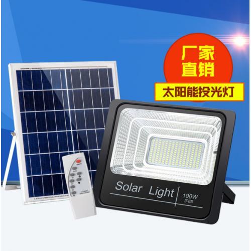 太陽能100W泛光燈