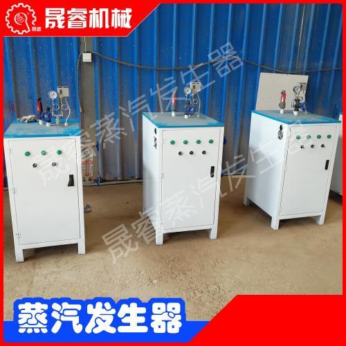高干燥电蒸汽发生器