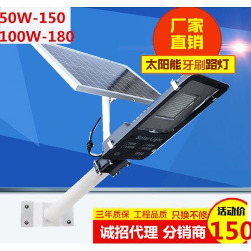 100W太阳能灯