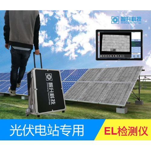 光伏系统便携式EL检测仪