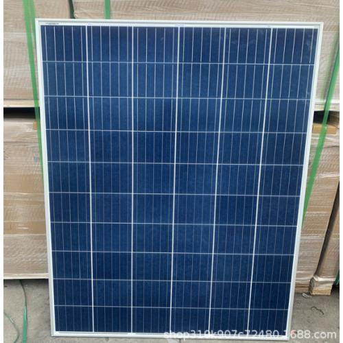 275瓦多晶硅太陽能電池板