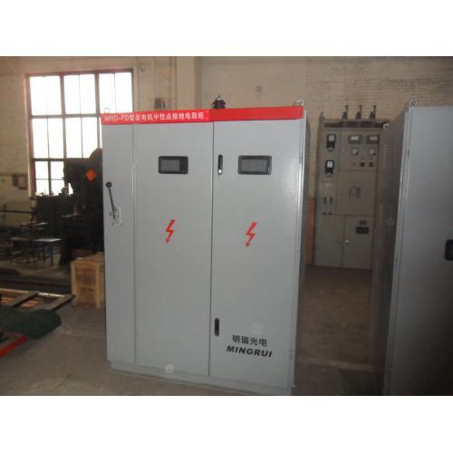 發電機中性點接地變壓器柜
