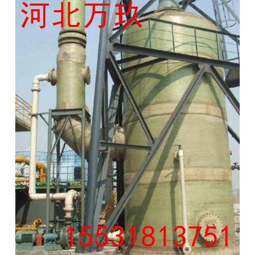 锅炉脱硫除尘器专业锅炉净化设备
