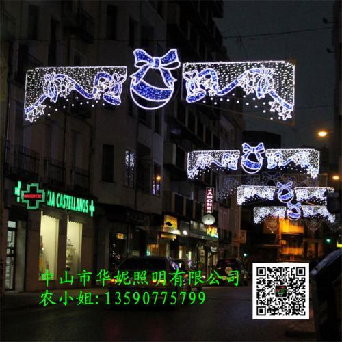 LED街棚灯