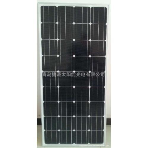 120W光伏太阳能板