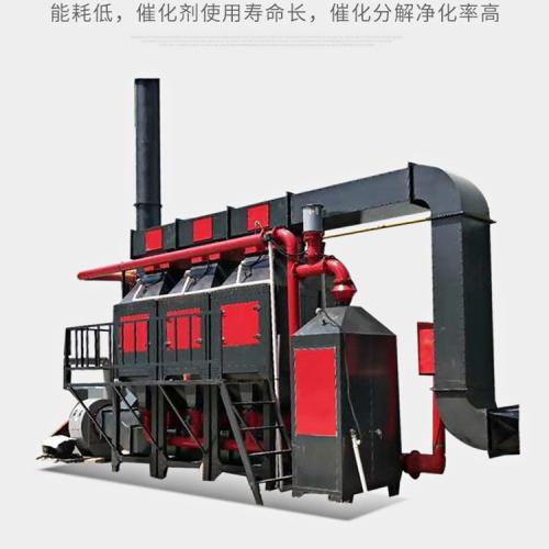 RCO催化燃烧活性炭吸附装置