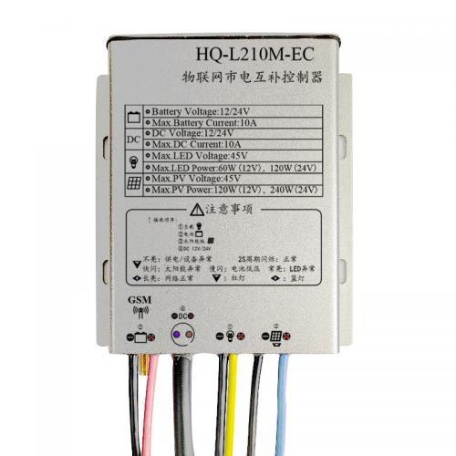 物联网市电互补控制器