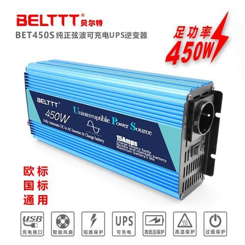 蓄电池充电逆变器