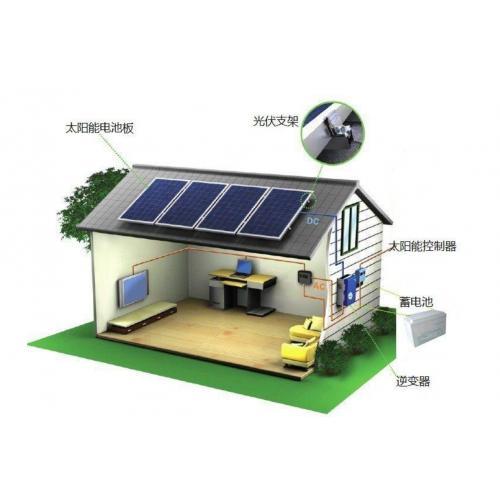太阳能光伏发电储能系统