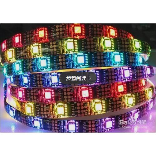 LED炫彩灯条
