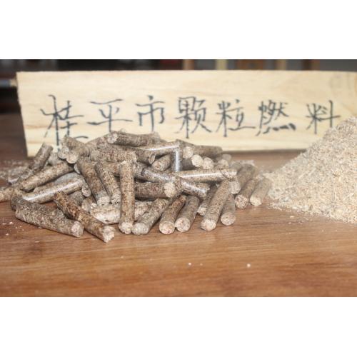 锅炉环保生物质木粒燃料