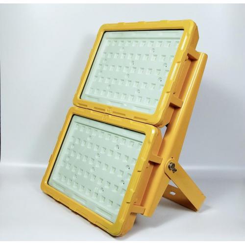 大功率LED防爆投光灯
