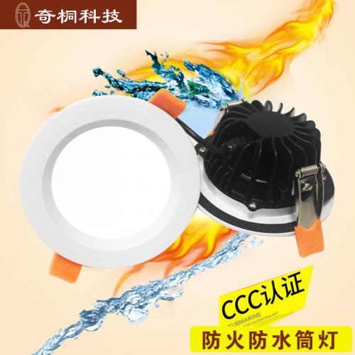 LED防水筒灯外壳配件