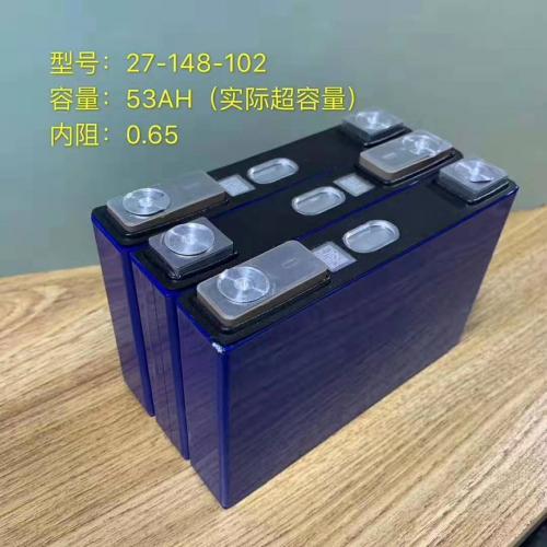 三元铝壳模组