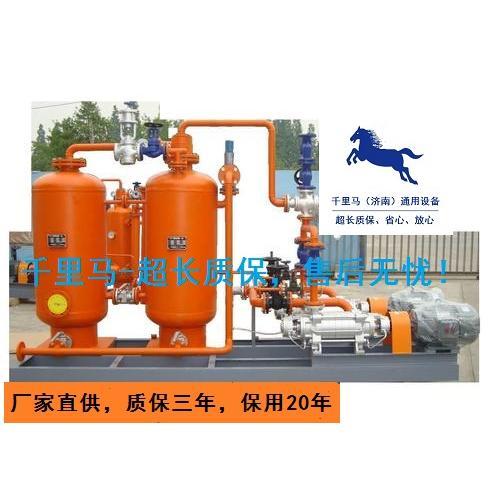 锅炉蒸汽冷凝水回收机
