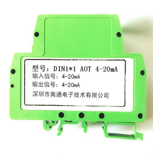 4-20ma电流转4-20ma信号隔离器