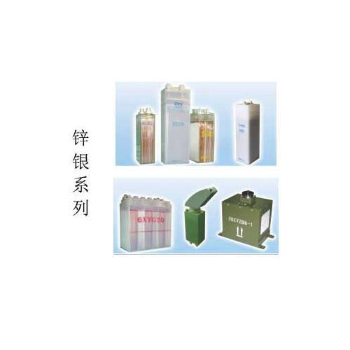 锌银碱性蓄电池