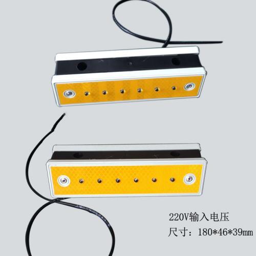 LED隧道轮廓灯
