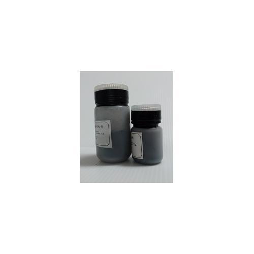 30%铂钌碳催化剂