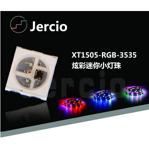 RGB幻彩迷你內置IC燈珠