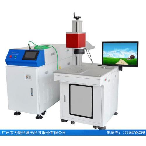 全自動光纖激光焊接機