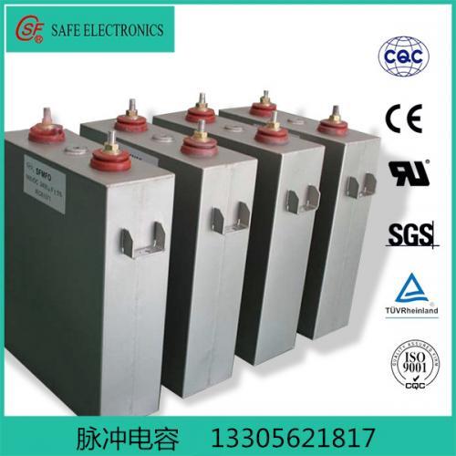 储能脉冲电容器