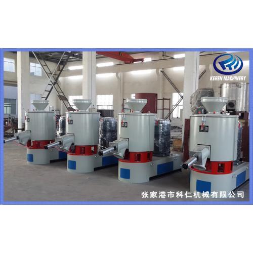 钴酸锂锰酸锂高速混料机