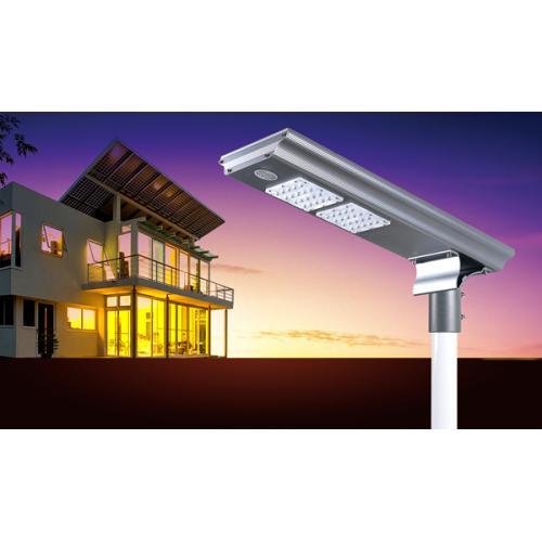 40W智慧型一体化太阳能路灯
