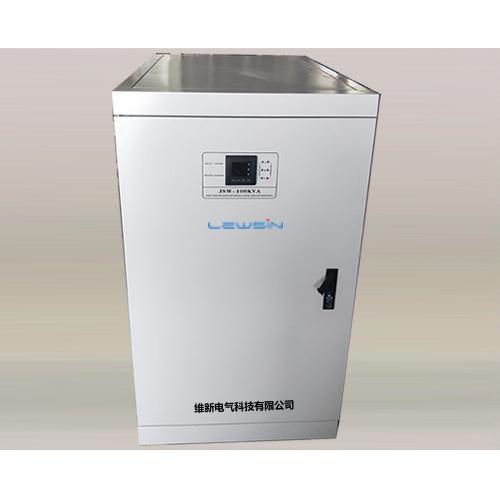 SJW抗干扰高精度无触点净化稳压电源