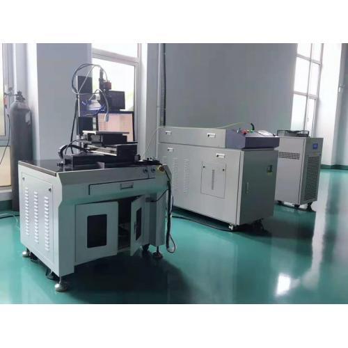 鋁合金光纖激光焊接機