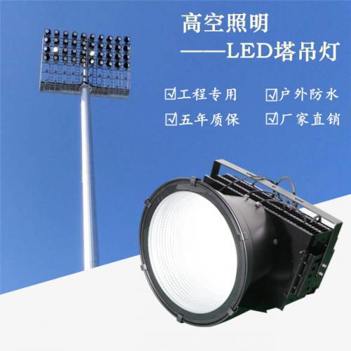 500WLED投射灯