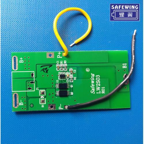 18650锂电池保护板