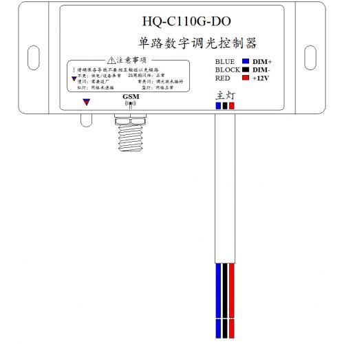 单路数字调光控制器