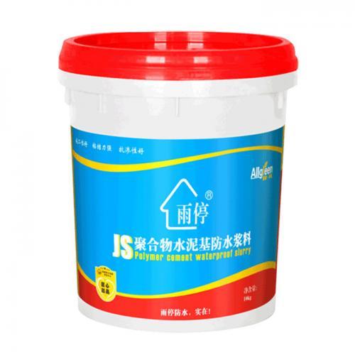 JS聚合物水泥基防水浆料
